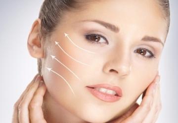 Rádiófrekvenciás kozmetikai kezelés